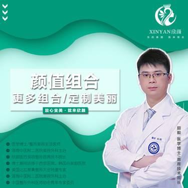 https://heras.igengmei.com/service/2019/05/12/70d82fc935-half