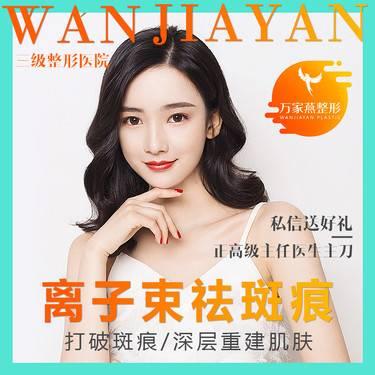 https://heras.igengmei.com/service/2019/05/12/7d2021957d-half
