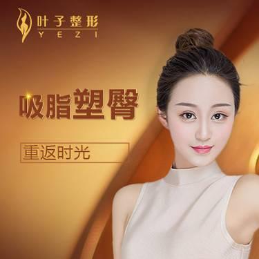 https://heras.igengmei.com/service/2019/05/14/1085a0ac38-half