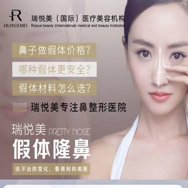 https://heras.igengmei.com/service/2019/05/14/30cfe02931-half