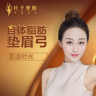 https://heras.igengmei.com/service/2019/05/14/6d23559195-half