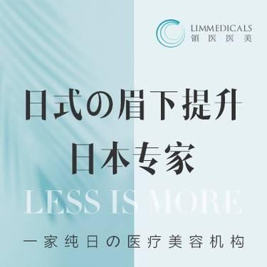 https://heras.igengmei.com/service/2019/05/14/967f907326-half