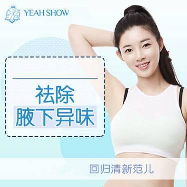 https://heras.igengmei.com/service/2019/05/15/c0a4125abe-half