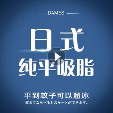 https://heras.igengmei.com/service/2019/05/16/3e40a03c85-half