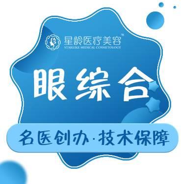 https://heras.igengmei.com/service/2019/05/16/8512eeaecc-half