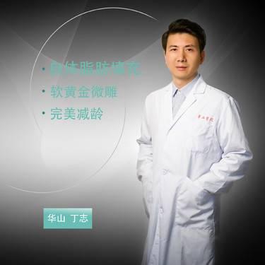 https://heras.igengmei.com/service/2019/05/16/fbc97b8308-half
