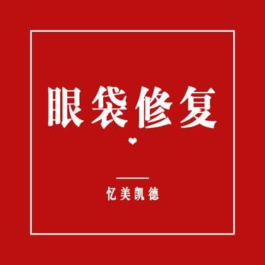 https://heras.igengmei.com/service/2019/05/17/0688d066b0-half