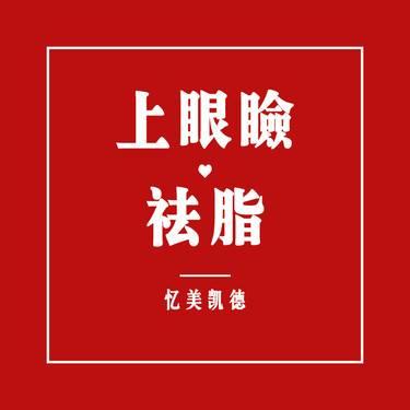 https://heras.igengmei.com/service/2019/05/17/24a040988b-half