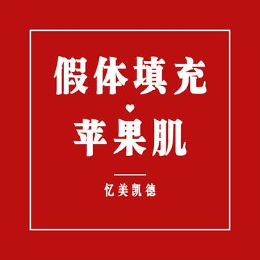 https://heras.igengmei.com/service/2019/05/17/2cb6d18c67-half