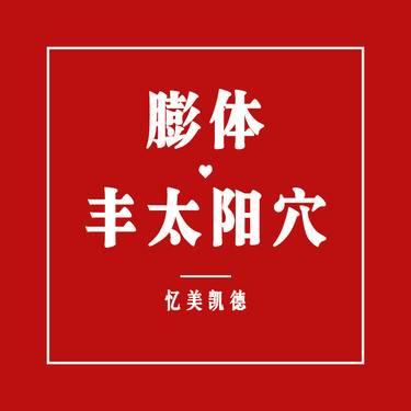 https://heras.igengmei.com/service/2019/05/17/31b094a689-half