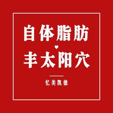 https://heras.igengmei.com/service/2019/05/17/4e22794da6-half