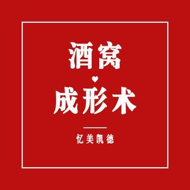 https://heras.igengmei.com/service/2019/05/17/57cfb41706-half