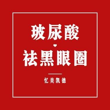 https://heras.igengmei.com/service/2019/05/17/6cbc18249a-half
