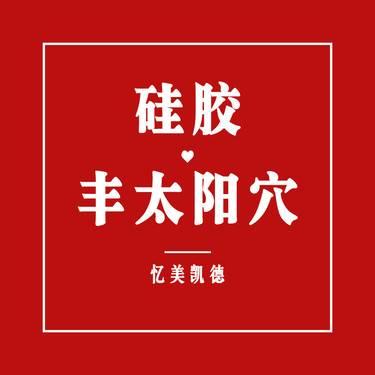 https://heras.igengmei.com/service/2019/05/17/72e9cdfcec-half