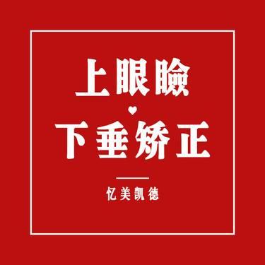 https://heras.igengmei.com/service/2019/05/17/7403267f0f-half
