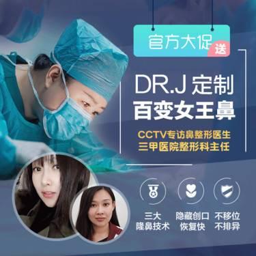 https://heras.igengmei.com/service/2019/05/17/7d27a0bfb4-half