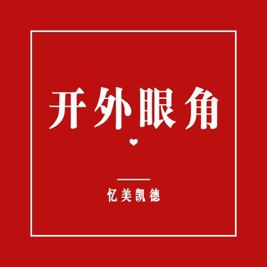 https://heras.igengmei.com/service/2019/05/17/848759892e-half