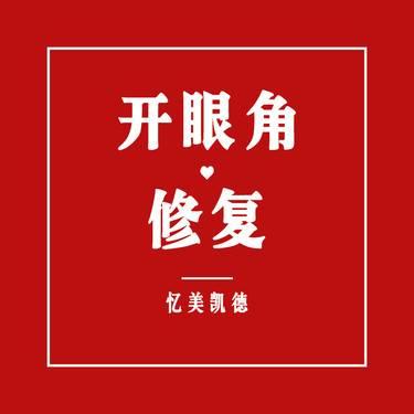 https://heras.igengmei.com/service/2019/05/17/856fe1f679-half