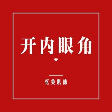 https://heras.igengmei.com/service/2019/05/17/9c5d87fca4-half