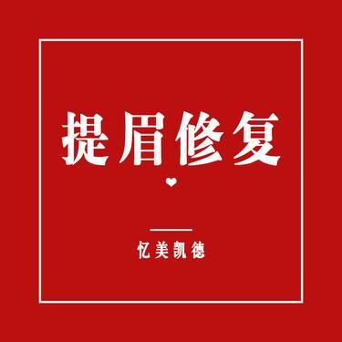 https://heras.igengmei.com/service/2019/05/17/9d4e7fe49c-half