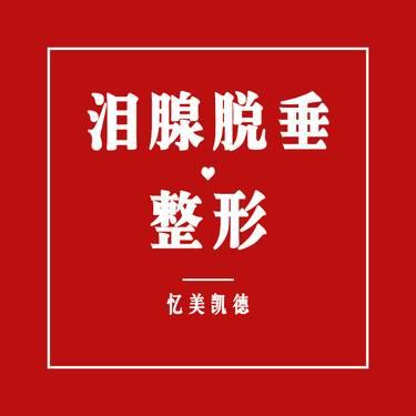 https://heras.igengmei.com/service/2019/05/17/a7ce195e92-half