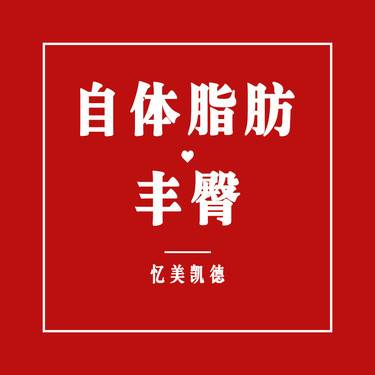 https://heras.igengmei.com/service/2019/05/17/baa1e1ca60-half