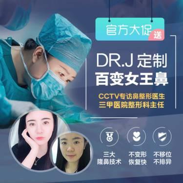 https://heras.igengmei.com/service/2019/05/17/c1009cd5b0-half