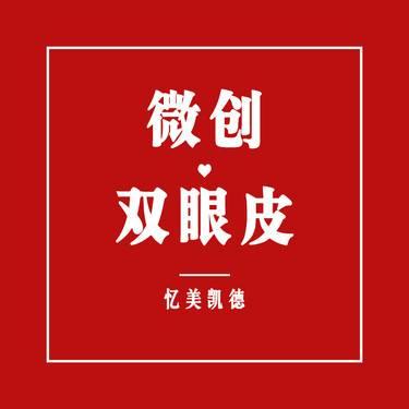 https://heras.igengmei.com/service/2019/05/17/cf23de6b7e-half