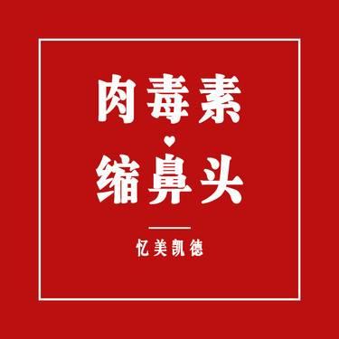 https://heras.igengmei.com/service/2019/05/17/f4dd018300-half