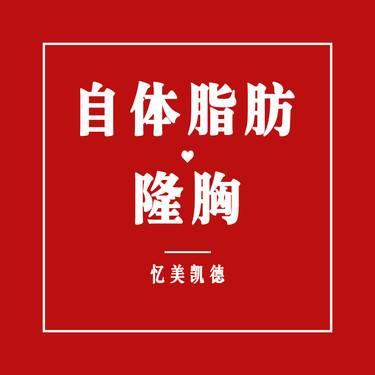https://heras.igengmei.com/service/2019/05/17/ffa13f8aec-half