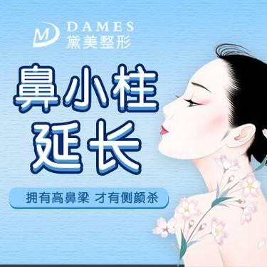 https://heras.igengmei.com/service/2019/05/18/32b0b2339c-half