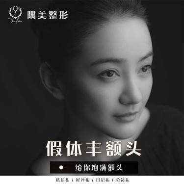 https://heras.igengmei.com/service/2019/05/18/e4c285c959-half