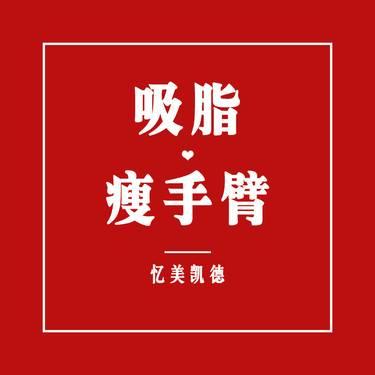 https://heras.igengmei.com/service/2019/05/20/0040577b9f-half