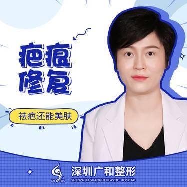 https://heras.igengmei.com/service/2019/05/20/53b39f2fd8-half