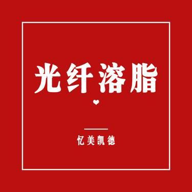 https://heras.igengmei.com/service/2019/05/20/76785c5934-half