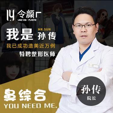 https://heras.igengmei.com/service/2019/05/20/d8eaa079b7-half