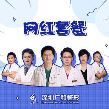 https://heras.igengmei.com/service/2019/05/20/e6c141372c-half
