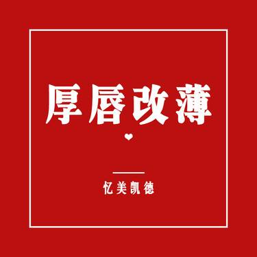 https://heras.igengmei.com/service/2019/05/20/ea5b39bd7a-half