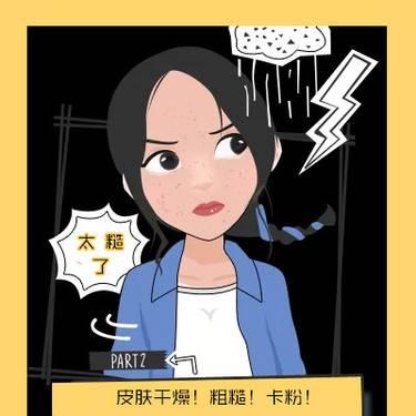 https://heras.igengmei.com/service/2019/05/21/00587477a3-half