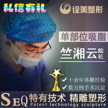 https://heras.igengmei.com/service/2019/05/21/2395741d26-half