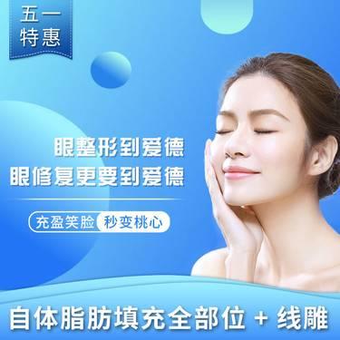 https://heras.igengmei.com/service/2019/05/21/eab4f5b178-half