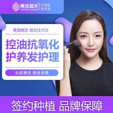 https://heras.igengmei.com/service/2019/05/22/39fc626ee8-half