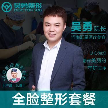 https://heras.igengmei.com/service/2019/05/22/3e482a126a-half