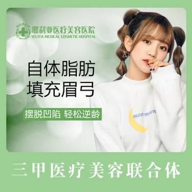 https://heras.igengmei.com/service/2019/05/22/50693fcfd9-half