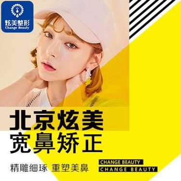 https://heras.igengmei.com/service/2019/05/22/6679d30cbb-half