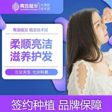 https://heras.igengmei.com/service/2019/05/22/904916d279-half