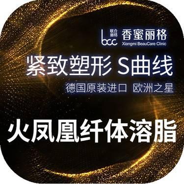 https://heras.igengmei.com/service/2019/05/23/1e817654d8-half