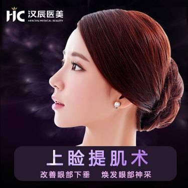 https://heras.igengmei.com/service/2019/05/23/2814d34dd7-half
