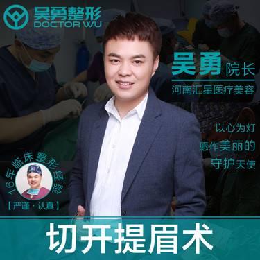 https://heras.igengmei.com/service/2019/05/23/2894a7d249-half
