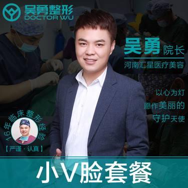 https://heras.igengmei.com/service/2019/05/23/5ceebd581a-half